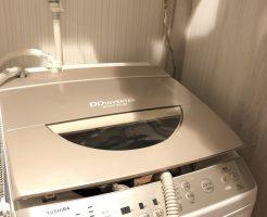 洗濯水漏れ
